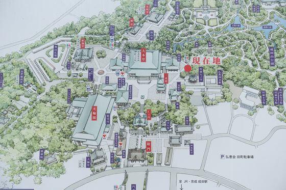 成田山新勝寺 境内図