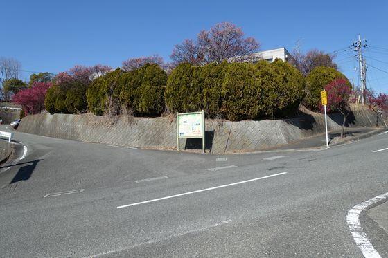 甲斐市自然休養村管理センター