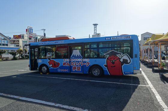 伊豆急下田駅 バス
