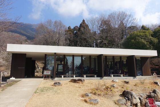 筑波山おもてなし館