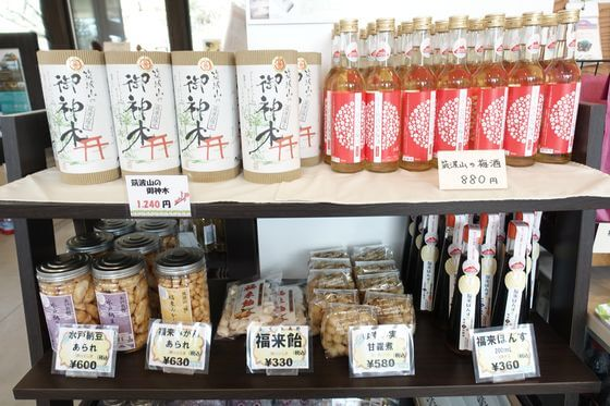 筑波山おもてなし館 特産品