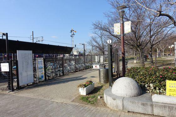 梅小路公園 入口