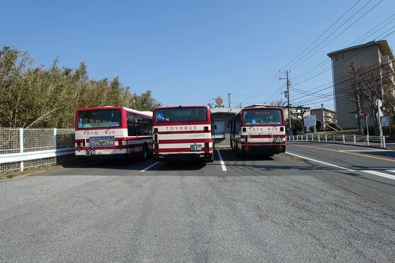 米本団地バス停