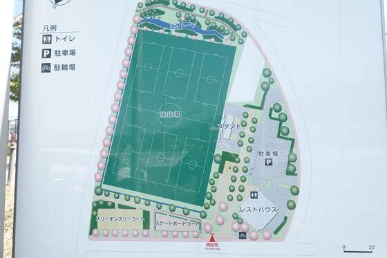 谷本公園 駐車場