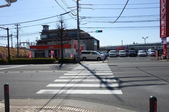 市が尾駅入口交差点