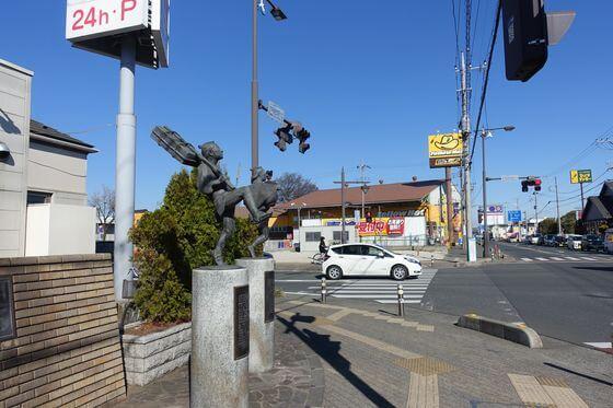 大井総合支所入口交差点