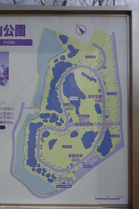 狭山稲荷山公園 駐車場 場所