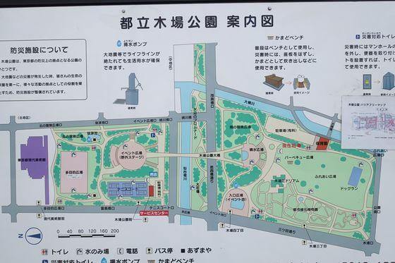 木場公園 園内マップ