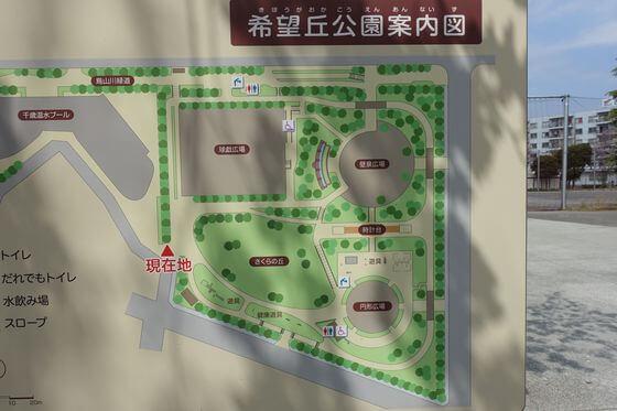 希望丘公園 園内マップ