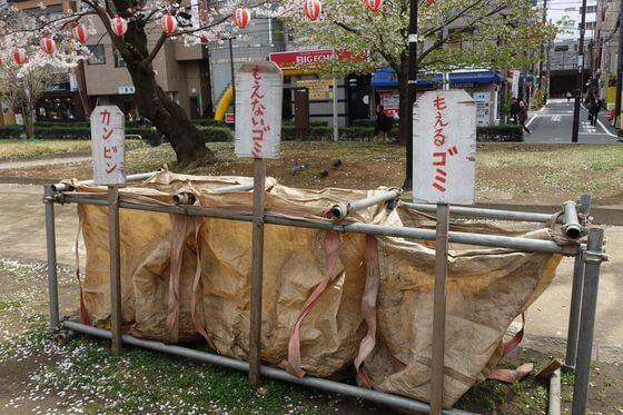 錦糸公園 ゴミ箱