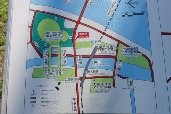 大島小松川公園 園内マップ