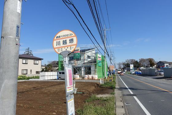 川越堺バス停