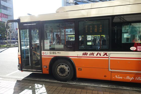 新河岸川 バス