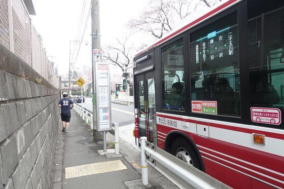 東宝スタジオ バス