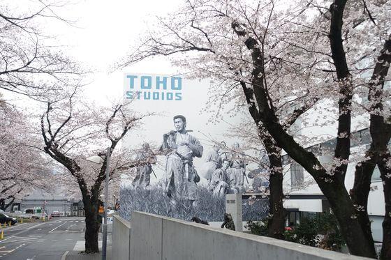 東宝スタジオ 七人の侍