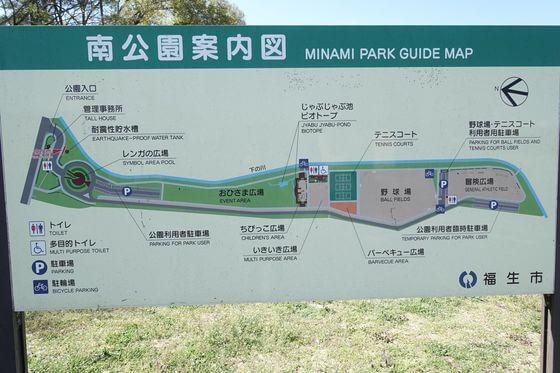 福生南公園 園内マップ