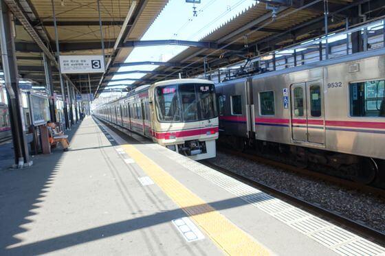 北野公園 電車