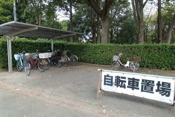 あけぼの山農業公園 自転車置き場