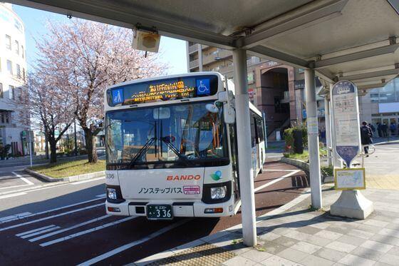 我孫子駅 あけぼの山公園 バス