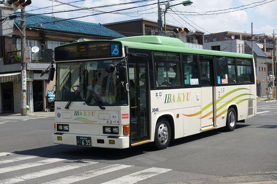 久伊豆神社 越谷 バス