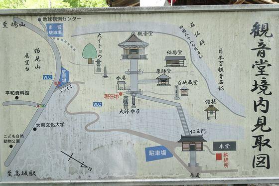 岩殿観音 正法寺 境内図