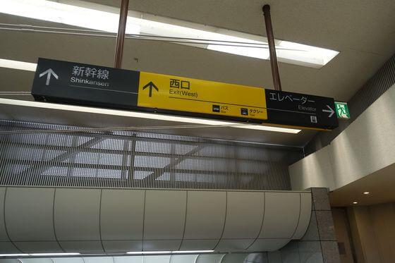小田原駅 提灯