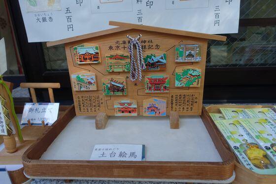 東京十社巡り 赤坂氷川神社