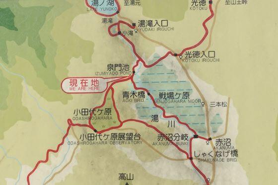 泉門池 地図