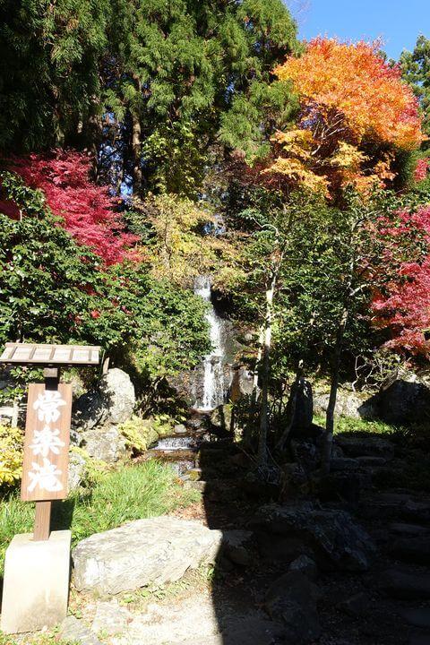 妙雲寺 常楽滝 紅葉