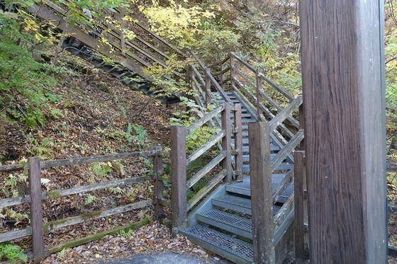 那須塩原 七ツ岩吊橋 紅葉