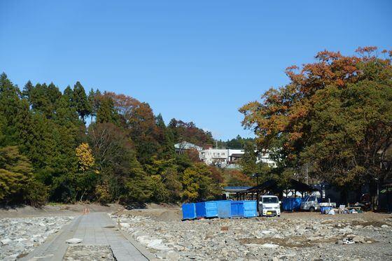 紅葉 秋川橋河川公園