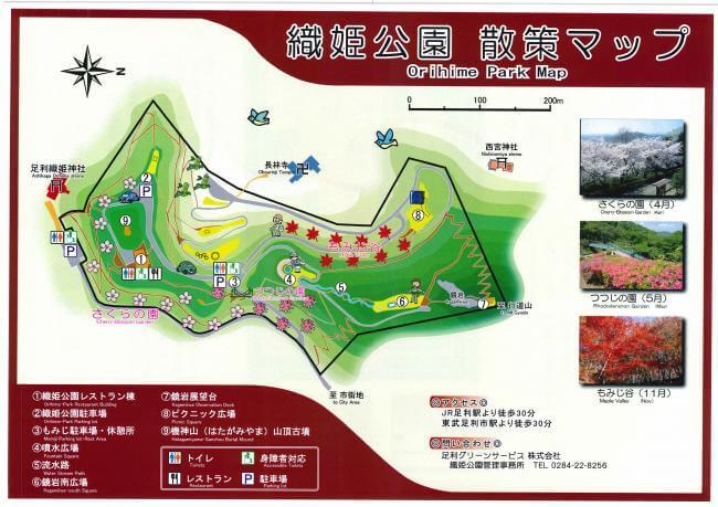 織姫公園もみじ谷 地図