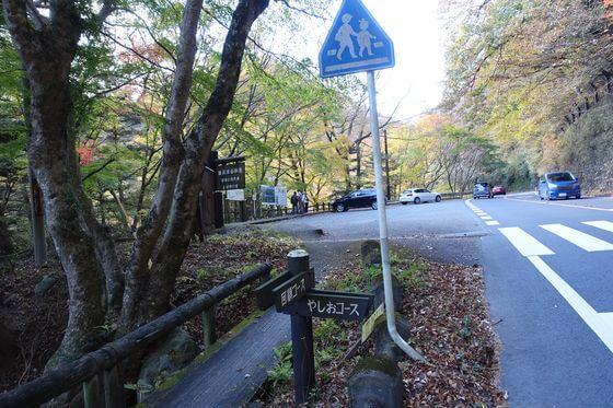 留春の滝 駐車場 width=