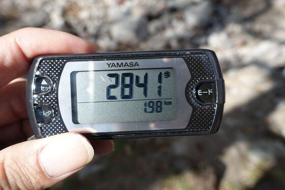 マックラ滝 距離