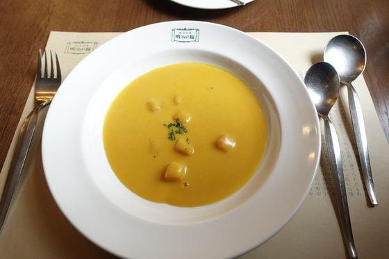 西洋料理 明治の館 スープ
