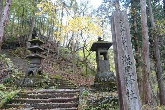滝尾神社 入口