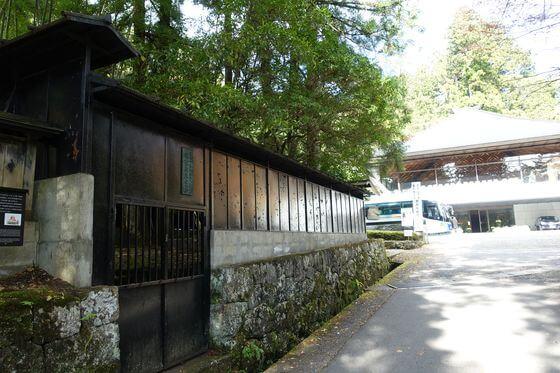 教旻僧都の墓