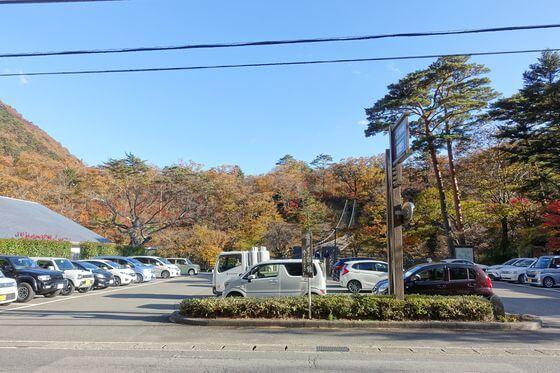 七ツ岩吊り橋 駐車場
