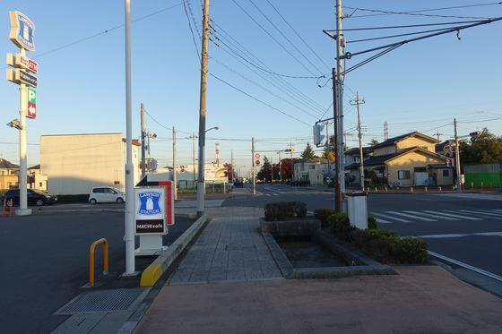 JR西那須野駅 もみじ通り