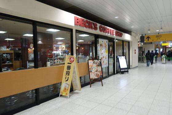 宇都宮駅 ベックスコーヒー