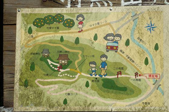 羽黒山 宇都宮 地図