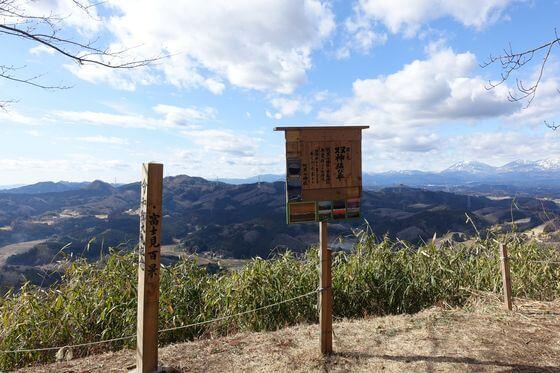 羽黒山 宇都宮 富士見百景