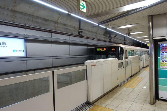 早渕公園 電車