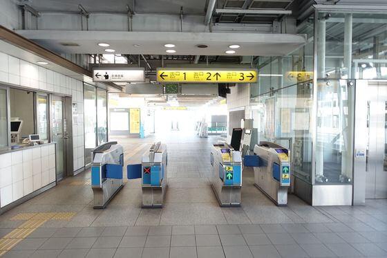 東山田駅 改札口