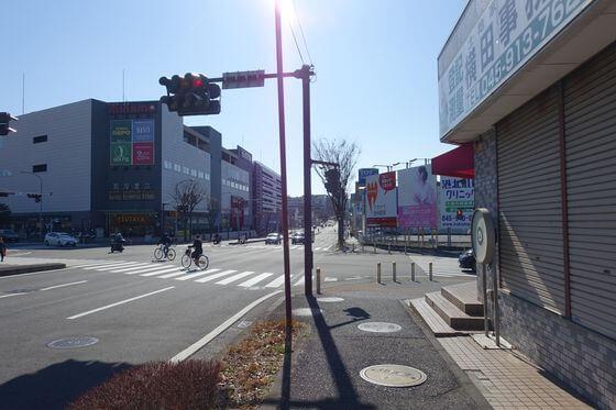 大塚交差点 横浜市都筑区