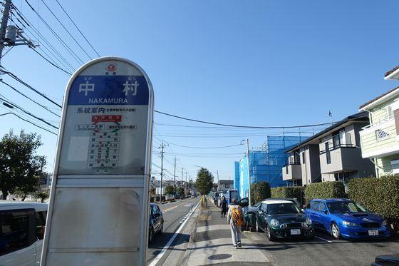 中村バス停 都筑区