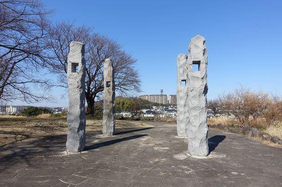 中川八幡山公園 石柱