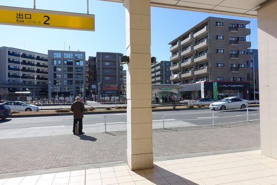 北山田駅 出口2