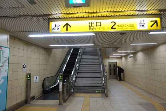 北山田駅 出口