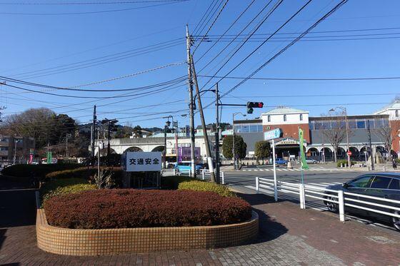 武蔵五日市駅前交差点